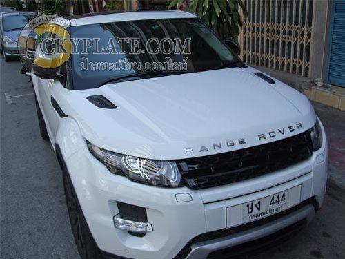 Range Rover Evoque waterproof license plate frame : Land Rover