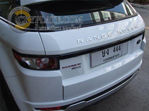 range rover waterproof license plate frame europe size